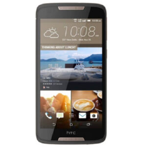 htc desire 828 dual sim raw call 0711477775 or 0711114001