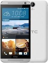 htc one e9 call 0711477775 or 0711114001