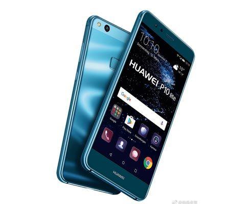 Huawei P10 LTE NFC 3GB/32GB, 8MP/12MP, 5 2″ FINGERPRINT DUBAI