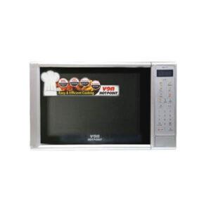 Von hotpoint HMG-210DS Microwave Oven Grill. 20L, Mirror, Digital