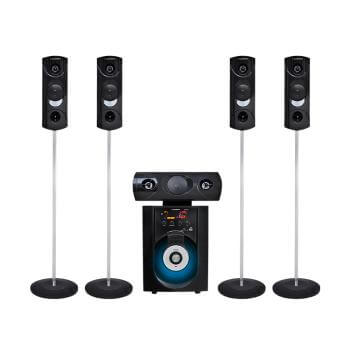 My Leader sp 575 5.1 home theater